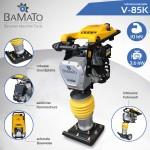 BAMATO Vibrationsstampfer V-85K mit Fahrwerk (schmale Ausführung)